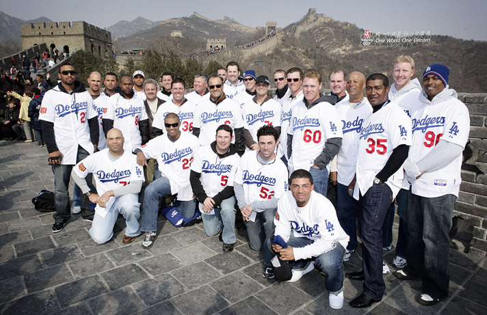 Dodgers on the Great Wall