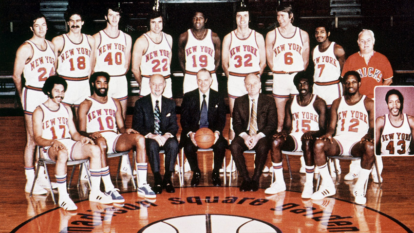 1973 Knicks