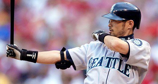 Ichiro Suzuki, pitcher?