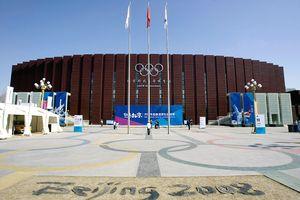 Beijing Gymnasium