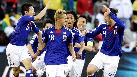Japan Celebration